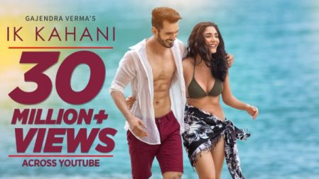 Ik Kahani Video Song |Gajendra Verma | Vikram Singh |