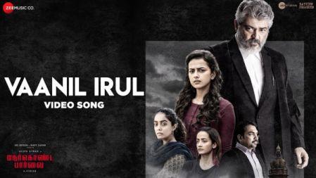Nerkonda Paarvai - Vaanil Irul Video Song |Ajith Kumar | Yuvan Shankar Raja |