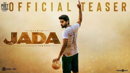 Jada Movie Teaser | HD | Kathir, Yogi Babu | Kumaran |