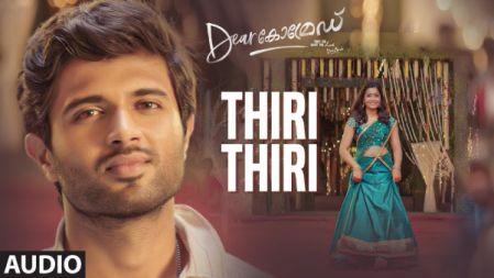 Thiri Thiri Audio Song | Dear Comrade | Malayalam | Vijay Deverakonda | Rashmika |