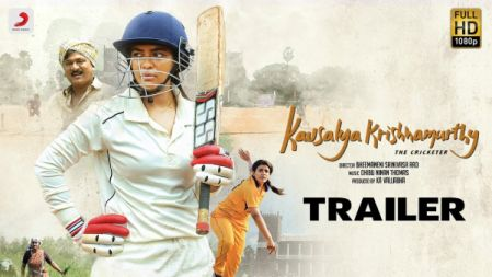 Kousalya Krishnamurthy Movie Trailer | Aishwarya Rajesh, Rajendra Prasad, Sivakarthikeyan