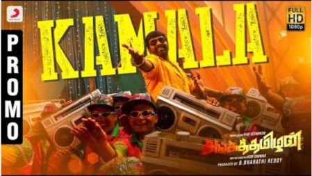 Sangathamizhan | Kamala Promo | Vijay Sethupathi | Raashi Khanna, Nivetha