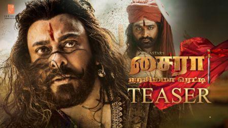 Sye Raa Narashimha Reddy Movie Teaser (Tamil) - Chiranjeevi | Vijay Sethupathi | Ram Charan | #SyeRaaTeaser