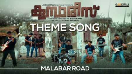 Malabar Road | Kumbarees Theme Song |