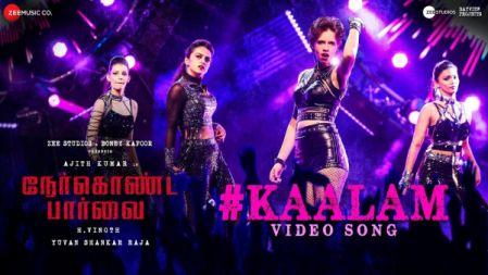 Nerkonda Paarvai - Kaalam Video Song | Ajith Kumar | Yuvan Shankar Raja |