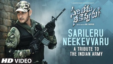 A Tribute To The Indian Army |Sarileru Neekevvaru Title Song |Mahesh Babu