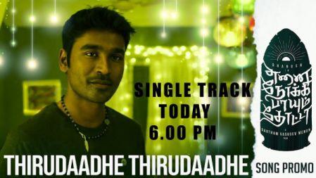 Enai Noki Paayum Thota - Thirudaadhe Thirudaadhe Song Promo | Dhanush |