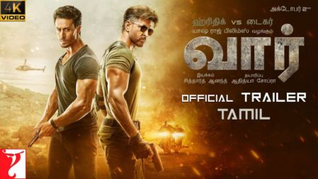 War Movie Official Trailer | Tamil | Hrithik Roshan | Tiger Shroff | Vaani Kapoor |