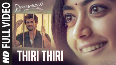 Dear Comrade - Thiri Thiri Video Song  Malayalam  Vijay Deverakonda   Rashmika  