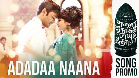 Enai Noki Paayum Thota - Adadaa Naana Song Promo |Dhanush |Megha