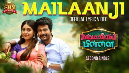Namma Veettu Pillai - Mailaanji Lyric Video Song | Sivakarthikeyan