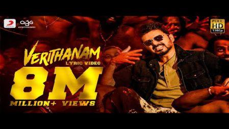 Bigil - Verithanam Lyric Video Song (Tamil) | Thalapathy Vijay, Nayanthara | A.R Rahman | Atlee | AGS
