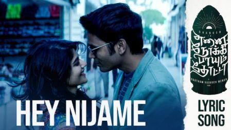 Hey Nijame - Lyric Video Song | Enai Noki Paayum Thota | Dhanush | Darbuka Siva | Gautham Menon