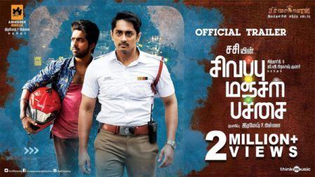 Sivappu Manjal Pachai Movie Official Trailer | Siddharth, G.V. Prakash Kumar | Sasi | Siddhu Kumar
