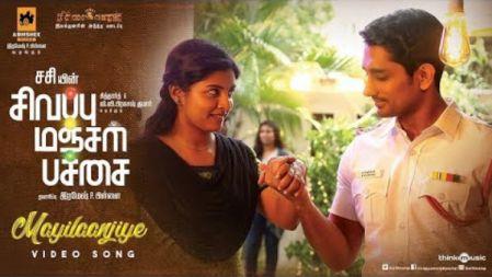 Mayilaanjiye Full Video Song |Sivappu Manjal Pachai |Siddharth, G.V.Prakash Kumar | Sasi |