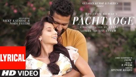 Thanneer Mathan Dinangal Movie | Panthu Thiriyanu | Making