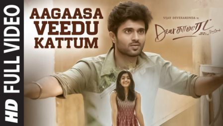 Dear Comrade - Aagaasa Veedu Kattum Video Song  Tamil  Vijay Deverakonda, Rashmika