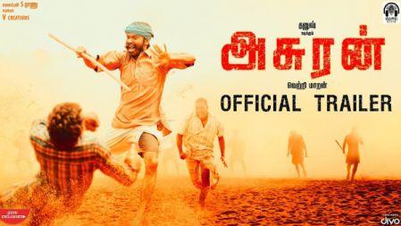 Asuran Movie Official Trailer | Dhanush | Vetri Maaran | G. V. Prakash Kumar | Kalaippuli S Thanu