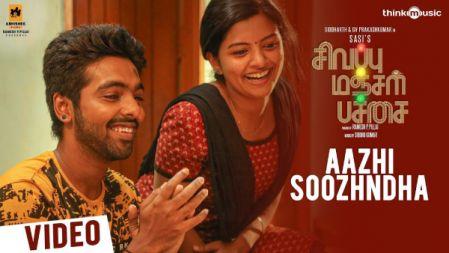 Aazhi Soozhndha Video Song |Sivappu Manjal Pachai|G.V.Prakash Kumar, Lijomol |Siddhu