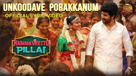 Namma Veettu Pillai - Unkoodave Porakkanum Lyric Video Song  Sivakarthikeyan  Aishwarya Rajesh