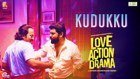 Kudukku Song Teaser | Love Action Drama |Nivin Pauly,Nayanthara|