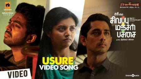 Usure Full Video Song - Sivappu Manjal Pachai |Siddharth, G.V.Prakash Kumar |