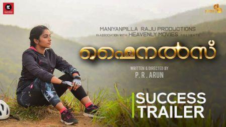 Finals Success Movie Trailer | P R Arun | Rajisha Vijayan | Niranj | Suraj Venjaramoodu | Kailas Menon