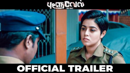 Blue Whale Movie - Official Tamil Trailer | Ranganathan | Poorna