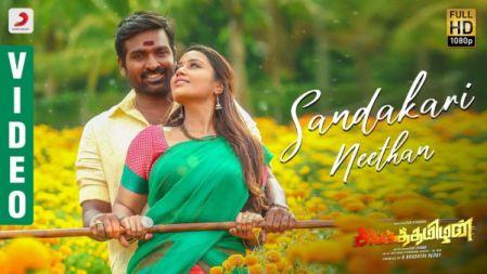 Sandakari Neethan Video Song |Sangathamizhan|Vijay Sethupathi, NivethaPethuraj |Anirudh