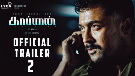 KAAPPAAN Movie - Official Trailer 2 | Suriya, Mohan Lal, Arya | K V Anand | Harris Jayaraj | Subaskaran