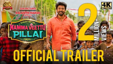 Namma Veettu Pillai Movie - Official Trailer | Sivakarthikeyan | Sun Pictures | Pandiraj | D.Imman