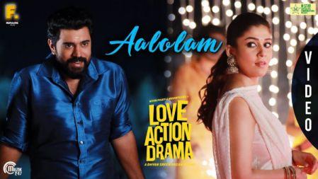 Love Action Drama - Aalolam Video Song |Nivin Pauly, Nayanthara