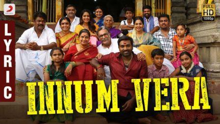 Sangathamizhan Movie - Innum Vera Lyric Video| Vijay Sethupathi, NivethaPethuraj | Vivek-Mervin | Vijay Chandar