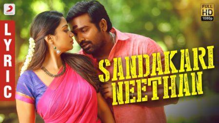 Sangathamizhan Movie  - Sandakari Neethan Lyric Video| Vijay Sethupathi, NivethaPethuraj | Vivek-Mervin