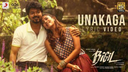 Bigil Movie - Unakaga Lyric Video (Tamil) | Thalapathy Vijay, Nayanthara | A.R Rahman | Atlee | AGS