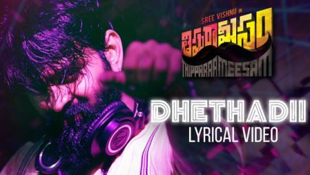 Thipparaa Meesam - Dhethadii Lyrical Video Song |Sree Vishnu |Suresh