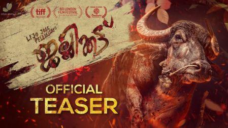 Jallikattu Movie Official Teaser | Lijo Jose Pellissery | Chemban Vinod | Antony Varghese