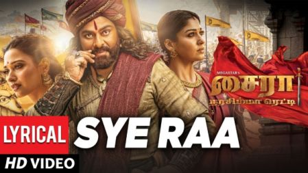 Sye Raa Movie Title  Lyrical Video Songa - Tamil | Chiranjeevi | Ram Charan | Surender Reddy | Amit Trivedi