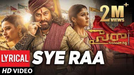 Sye Raa - Title Song Lyrical Video | Telugu | Chiranjeevi | Ram Charan |