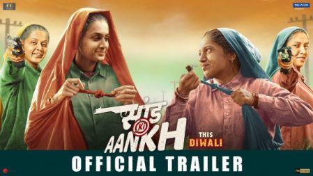 Saand Ki Aankh Movie Official Trailer| Bhumi Pednekar, Taapsee Pannu | Tushar Hiranandani |
