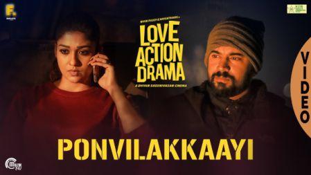 Love Action Drama Song - Ponvilakkaayi Song Video| Nivin Pauly, Nayanthara |