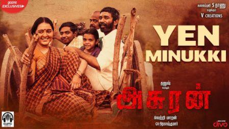 Yen Minukki Lyric Video Song | Asuran |Dhanush | Vetri Maaran | G V Prakash