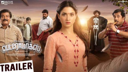 Petromax Movie Official Trailer | Tamannaah, Yogi Babu | Ghibran |