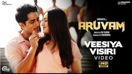 Veesiya Visiri Video Song - Aruvam | Siddharth,Catherine Tresa | Yuvan Shankar Raja