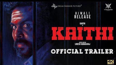 Kaithi Movie Official Trailer | Karthi | Lokesh Kanagaraj | Sam CS |