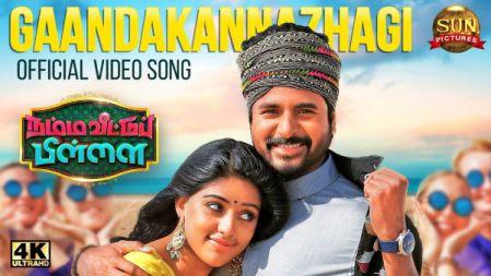 Namma Veettu Pillai - GaandaKannazhagi Video Song  Sivakarthikeyan