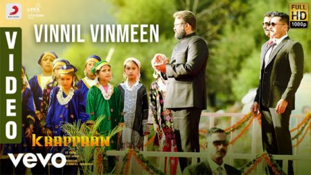 Vinnil Vinmeen Video Song | Kaappaan |Suriya | Harris Jayaraj