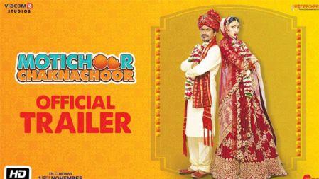 Motichoor Chaknachoor Movie Trailer   Nawazuddin Siddiqui, Athiya Shetty  