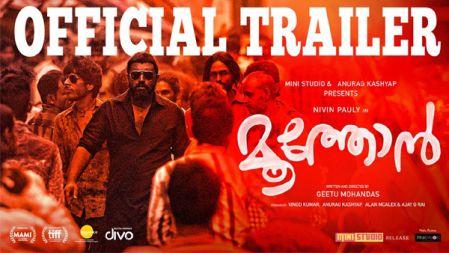 Moothon Movie Trailer | Nivin Pauly | Geetu Mohandas