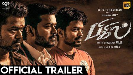 Bigil Movie Official Trailer | Thalapathy Vijay, Nayanthara | A.R Rahman | Atlee |